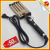 Плойка-щипцы для волос Gemei GM 2933, плойка для создания локонов, приборы для укладки волос