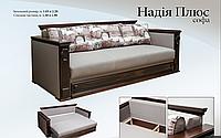 Прямой раскладной диван от производителя НАДЕЖДА ПЛЮС Спальный диван для сна Бежевый/ Коричневый/Серый