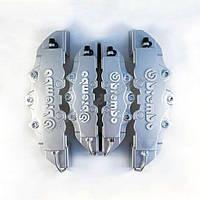 Накладки на супорта Brembo срібло