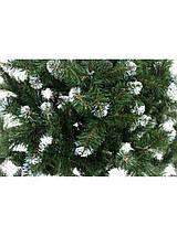 Новогодняя искусственная елка Лидия с имитацией инея 1,30 метра, фото 3