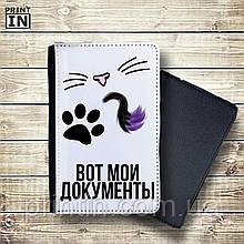 Печать на обложке паспорта