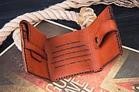 Мужской кожаный кошелек бумажник Уолтера Митти, фото 1