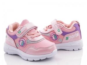 Детские кроссовки BBT Розовые