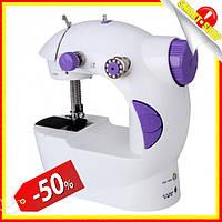 Портативная швейная машинка мини 4 в 1 Mini Sewing Machine FHSM-202 бытовые швейные машины