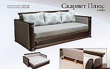 Прямой раскладной диван от производителя СКАРЛЕТ ПЛЮС Спальный диван для повседневного сна Серый/Бежевый