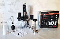 Блендер погружной 6в1 (кухонный комбайн, овощерезка, измельчитель) DOMOTEC MS-5107 800вт