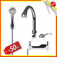 Водонагреватель проточный, кран с душем, Электрический водонагреватель душ и кран с подогревом воды