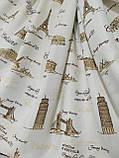 """Готовый комплект штор """"Города"""" из плотной ткани софт/атлас с ресунком., фото 4"""