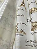 """Готовый комплект штор """"Города"""" из плотной ткани софт/атлас с ресунком., фото 3"""
