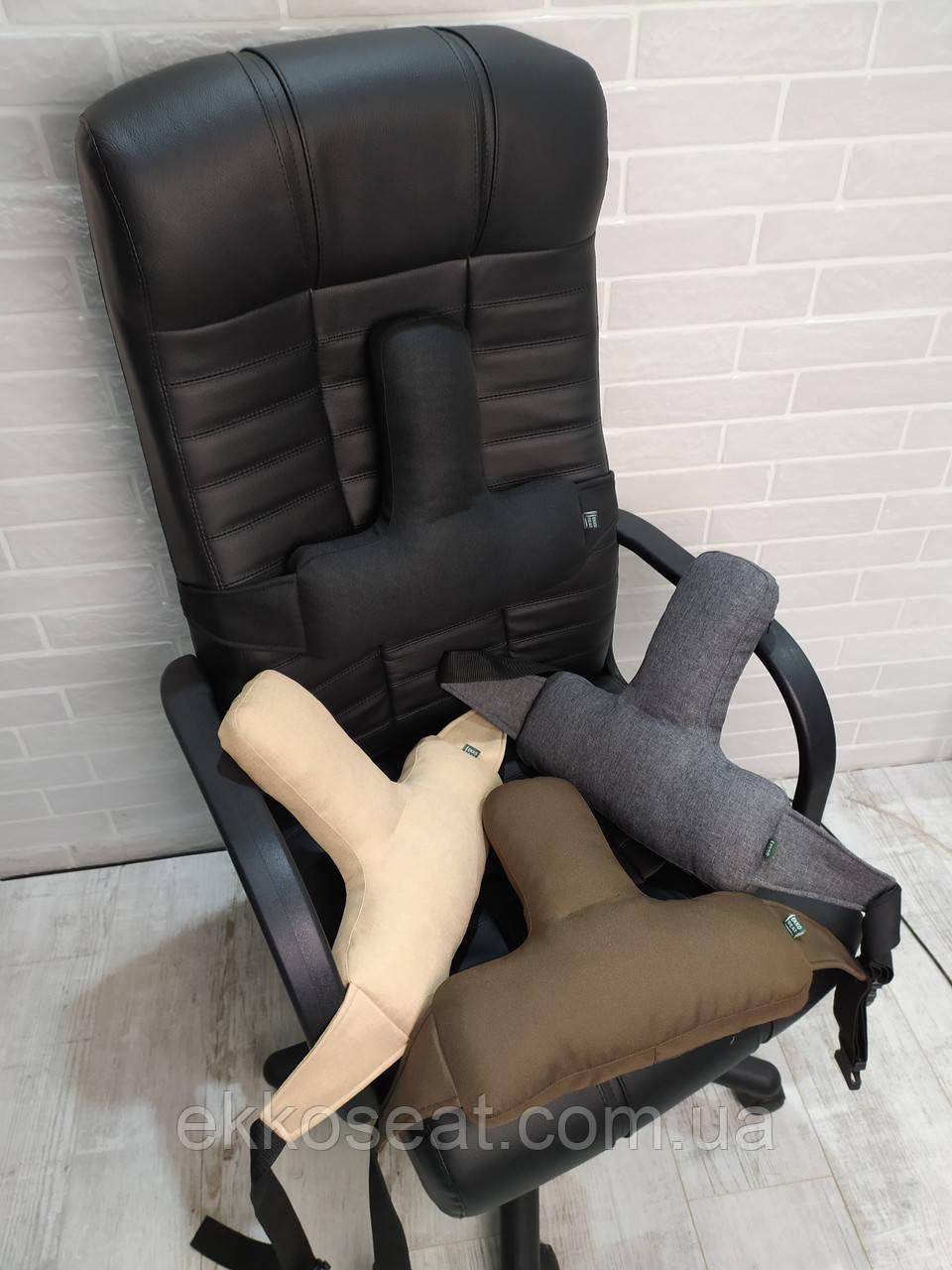 Ортопедична подушка EKKOSEAT, секторальна під спину на крісло
