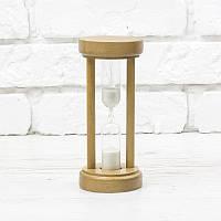 Часы песочные на 5 мин h=160 мм; Ø 70 мм основание орех песок белый тип 4 исп. 21 (300577)