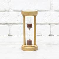 Часы песочные на 10 минут h=160 мм; Ø 70 мм основание натуральное дерево песок коричневый тип 4 исп. (300583)