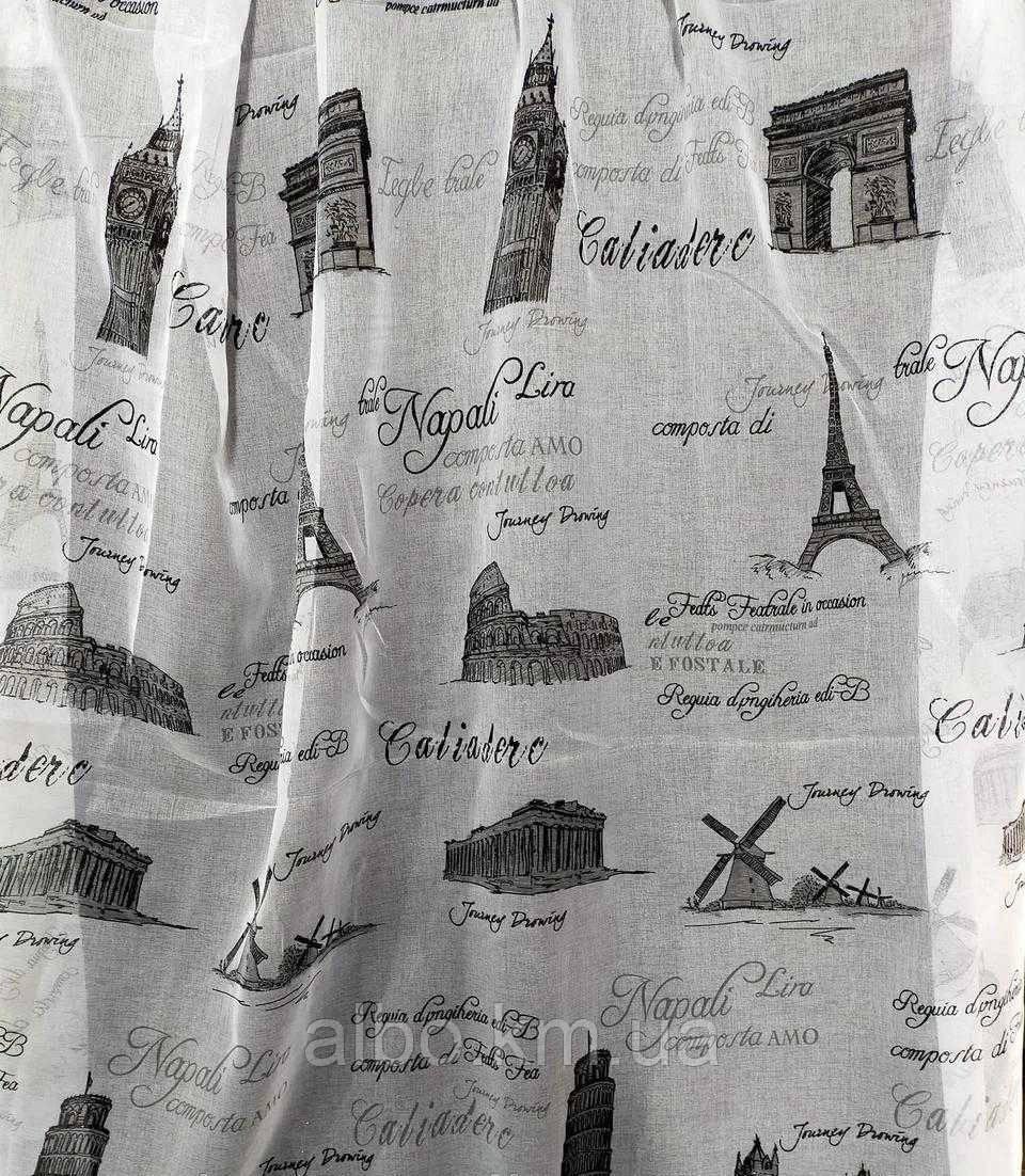 """Тюль батист с рисунком """"города"""" на метраж, высота 2.8 м"""