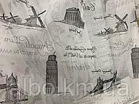 """Тюль батист с рисунком """"города"""" на метраж, высота 2.8 м, фото 2"""