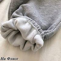 Штаны женские на флисе 44 46 48 50 52 ростовкой  цвета черный графит серый моко т.синий джинс, фото 1