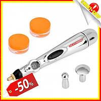 Массажер акупунктурный электрический в форме ручки massager pen