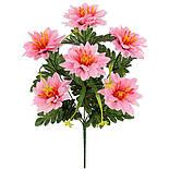 Искусственные цветы букет хризантемы, 43см( 20 шт в уп.), фото 2