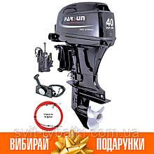 Човновий мотор Parsun T40FWS-Т  (40 л.с. короткий дейдвуд,  стартер, д/у, эндуро, трим)