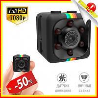 Скрытая мини камера SQ11 с датчиком движения и ночной съемкой, Экшн камера мини