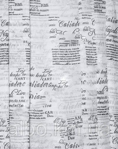 Качественный тюль из батиста газета на метраж, высота 2.8 м