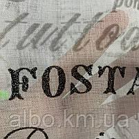 Качественный тюль из батиста газета на метраж, высота 2.8 м, фото 4