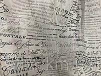 Качественный тюль из батиста газета на метраж, высота 2.8 м, фото 2