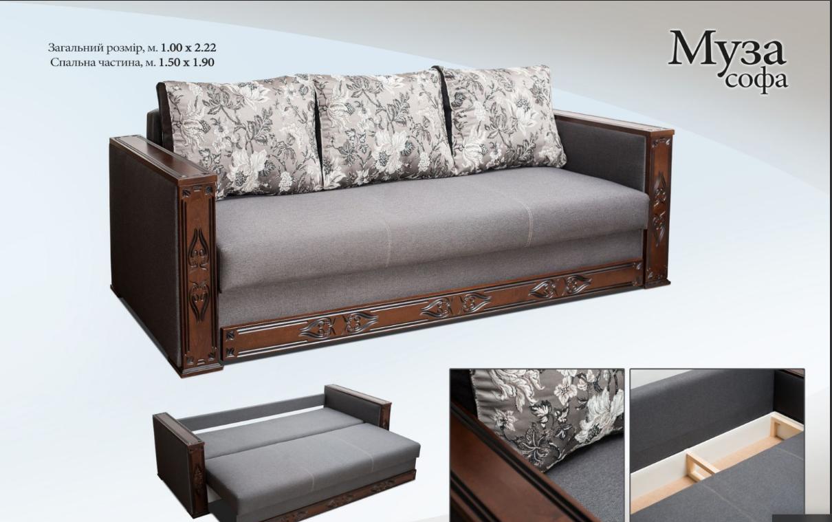 Прямой раскладной диван от производителя еврокнижка МУЗА Диван-софа для повседневного сна Серый