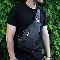 Сумка на грудь слинг BRADFORD VR нагрудная