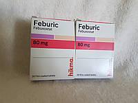Фебурик (Feburic)-лечение подагры 80 мл Египет