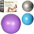 Мяч для фитнеса фитбол с шипами MS 1653 диаметр 75 см. гимнастический мяч, антивзрыв Фиолетовый, фото 2