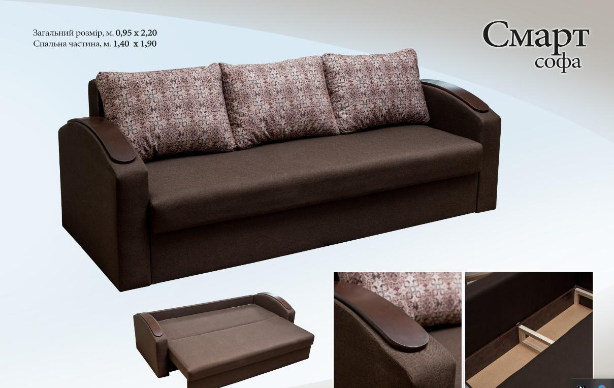 Прямой раскладной диван от производителя еврокнижка СМАРТ Диван-софа для повседневного сна Коричневый