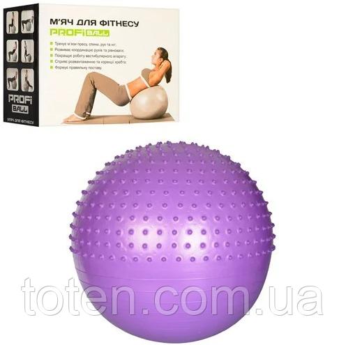 Мяч для фитнеса фитбол с шипами MS 1653 диаметр 75 см. гимнастический мяч, антивзрыв Фиолетовый