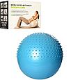 Мяч для фитнеса фитбол с шипами MS 1653 диаметр 75 см. гимнастический мяч, антивзрыв Фиолетовый, фото 3
