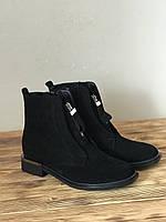Женские замшевые ботинки на низком ходу