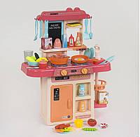 """Игровой набор """"Сучасна Кухня"""" 7426 """"FUN GAME"""", световые и звуковые эффекты, 42 аксессуара, течет вода, холодн"""
