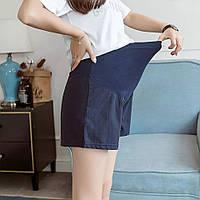 Шорти для вагітних