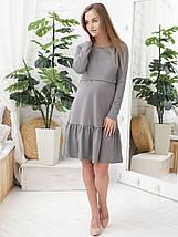 Платье для беременных и кормящих, фото 2