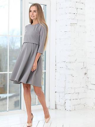 Платье - колокольчик для беременных и кормящих мам, фото 2