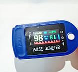 Пульсометр оксиметром на палець - пульсоксиметр PULSE OXIMETER кольоровий LCD дисплей, фото 4