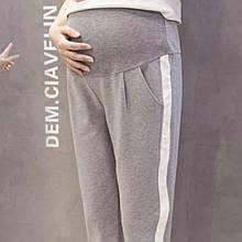 Штаны спортивные для беременных серые с полоской