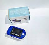 Пульсометр оксиметром на палець - пульсоксиметр PULSE OXIMETER кольоровий LCD дисплей, фото 6
