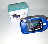 Пульсометр оксиметром на палець - пульсоксиметр PULSE OXIMETER кольоровий LCD дисплей, фото 3