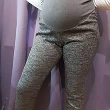 Брючки демисезон для беременных. Норма и батал