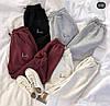 Стильные спортивные штаны на флисе 42-50 (в расцветках), фото 5