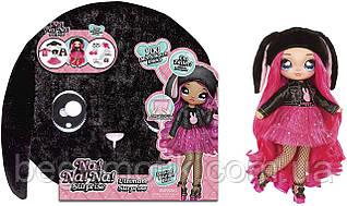 На На На Огромный Сюрприз Черный Кролик Na! Na! Na! Ultimate Surprise Black Bunny 571810