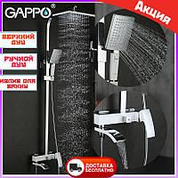 Душевая система Gappo Jacob G2407-8 с верхним тропическим душем. Душевая стойка со смесителем