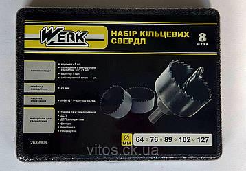 Набор кольцевых сверл WERK (8 предметов )адаптер 1шт, шестигранник