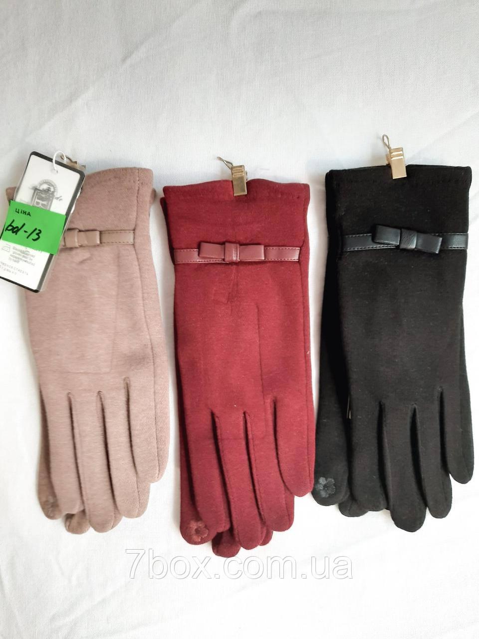 Перчатки женские с сенсором Трикотаж ОПТом Пуговки Китай 12 шт