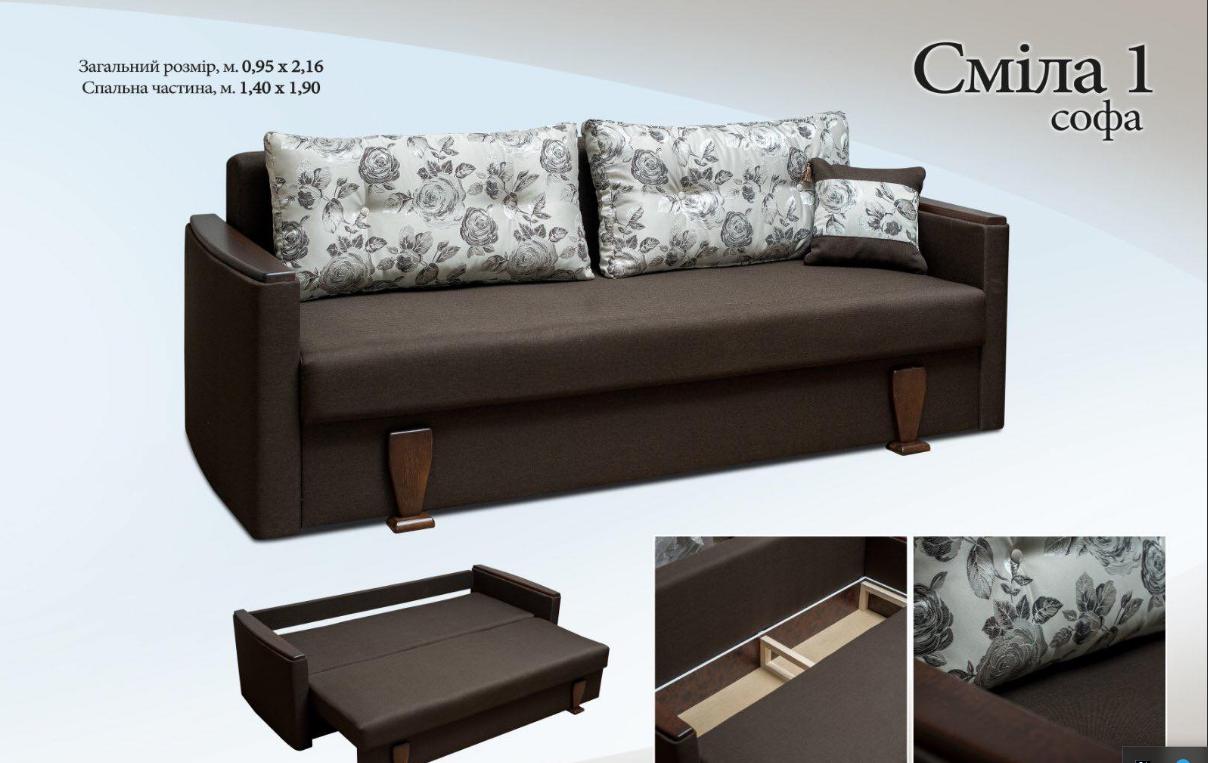 Прямой раскладной диван от производителя еврокнижка СМИЛА 1 Диван для повседневного сна Коричневый