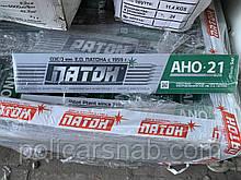 Електроди АНО-21 Еліт Ду 3 мм, ПАТОН